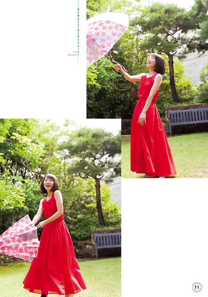 吉冈里帆再次出现在花花公子时尚杂志彰显自己性感可爱的写真作品 (30)