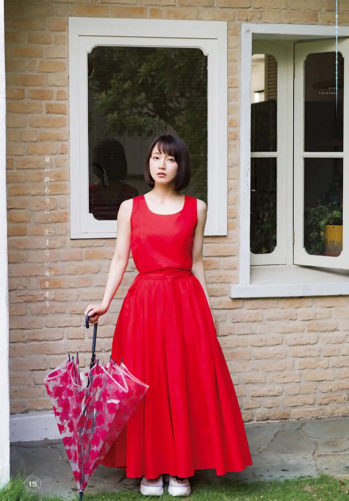 吉冈里帆再次出现在花花公子时尚杂志彰显自己性感可爱的写真作品 (34)
