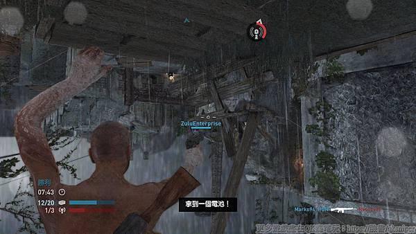 游戏《古墓奇兵》童颜巨乳劳拉17载再次出击 (22)