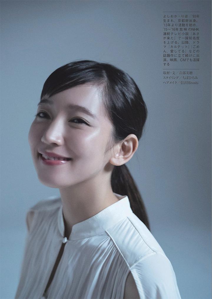 写真女优出身的吉冈里帆每次上映新电影都会拍摄写真作品堆人气 (46)