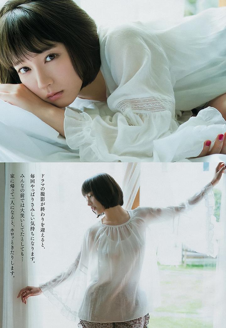 写真女优出身的吉冈里帆每次上映新电影都会拍摄写真作品堆人气 (52)