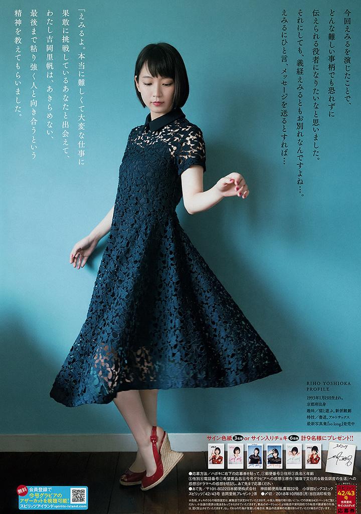 写真女优出身的吉冈里帆每次上映新电影都会拍摄写真作品堆人气 (53)