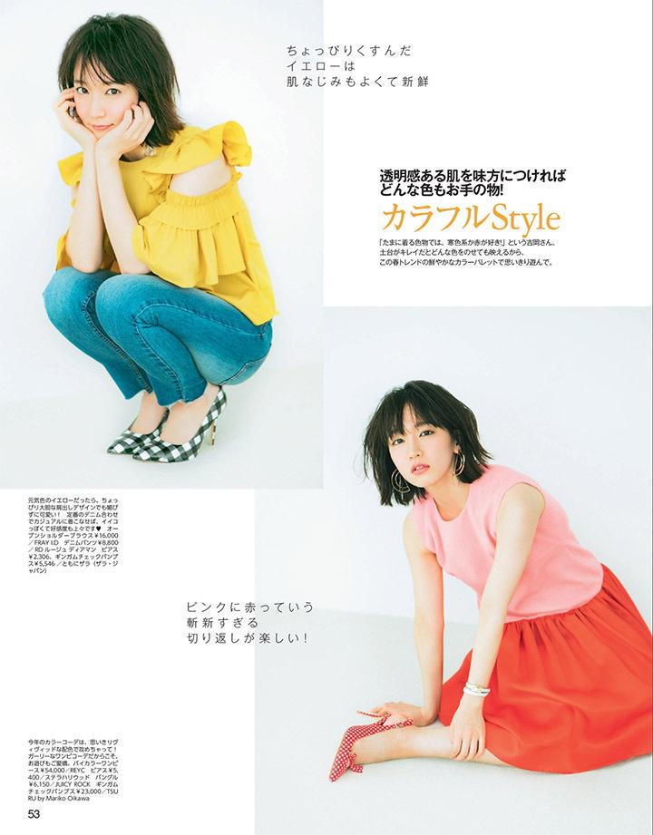 写真女优出身的吉冈里帆每次上映新电影都会拍摄写真作品堆人气 (87)