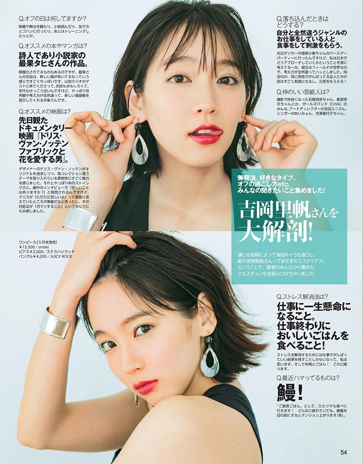 写真女优出身的吉冈里帆每次上映新电影都会拍摄写真作品堆人气 (88)