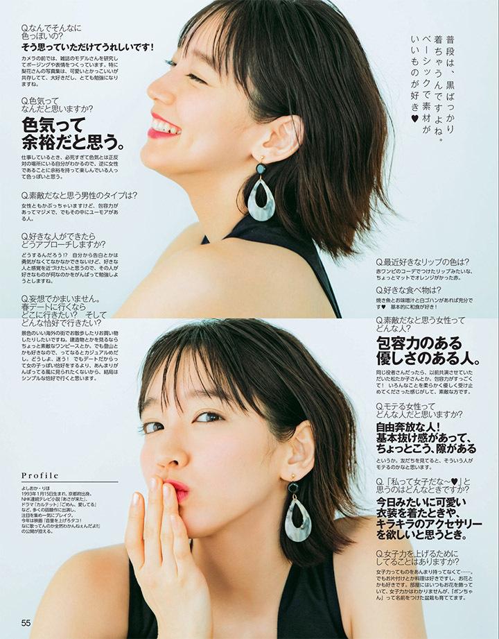 写真女优出身的吉冈里帆每次上映新电影都会拍摄写真作品堆人气 (89)