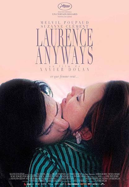 电影《双面劳伦斯》为了爱你能牺牲什么 (1)