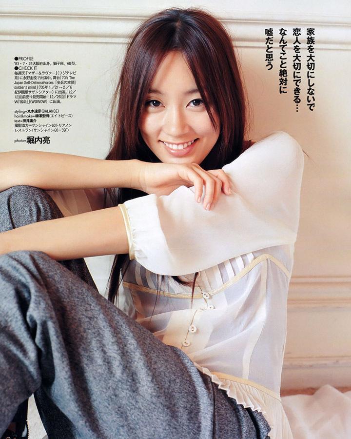 靠演技说话的水川麻美鲜有机会拍摄性感写真作品上封面杂志 (31)