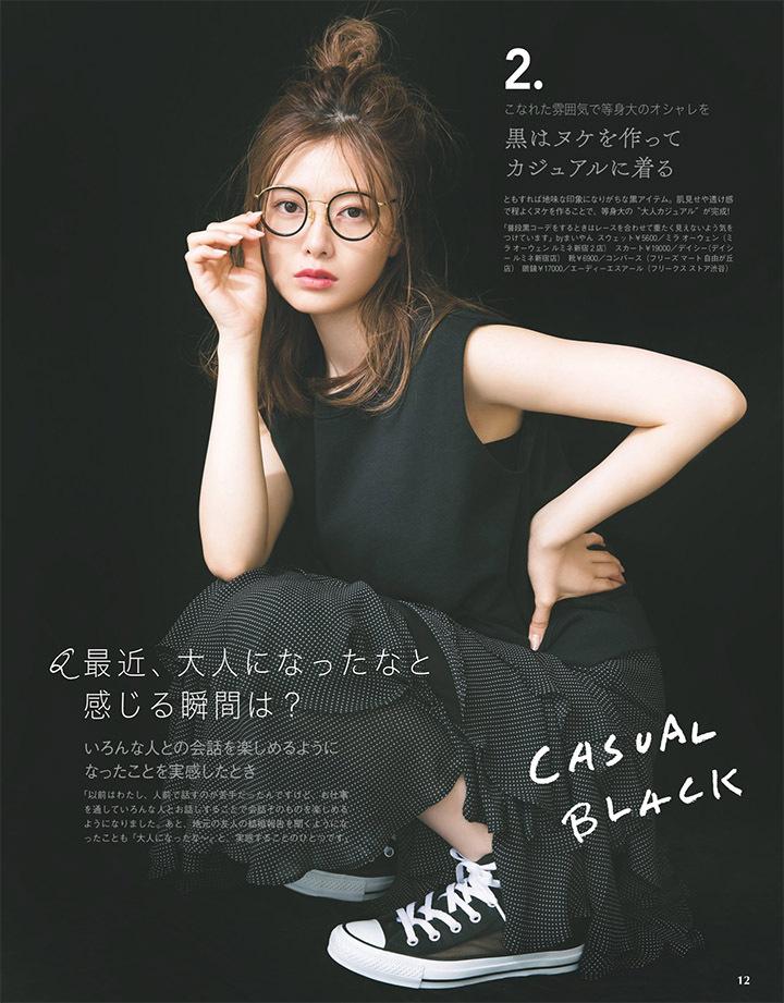职业模特白石麻衣写真作品登上时尚杂志于国际大牌通力合作 (4)