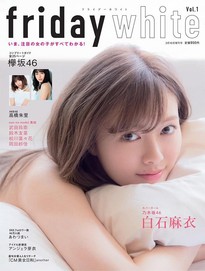 职业模特白石麻衣写真作品登上时尚杂志于国际大牌通力合作 (21)