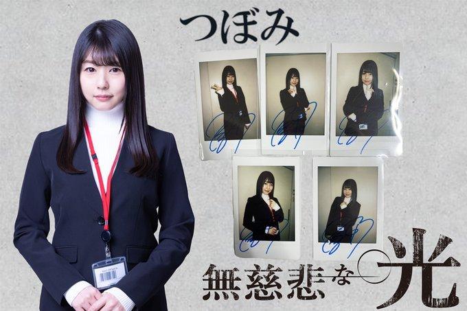 MIDE-986正统派美少女つぼみ(蕾)奉献战斗十五周年感谢祭 (7)