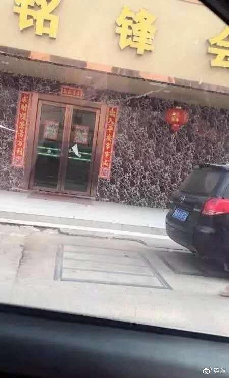 广州37号足疗美女形似明星的足疗美女技师