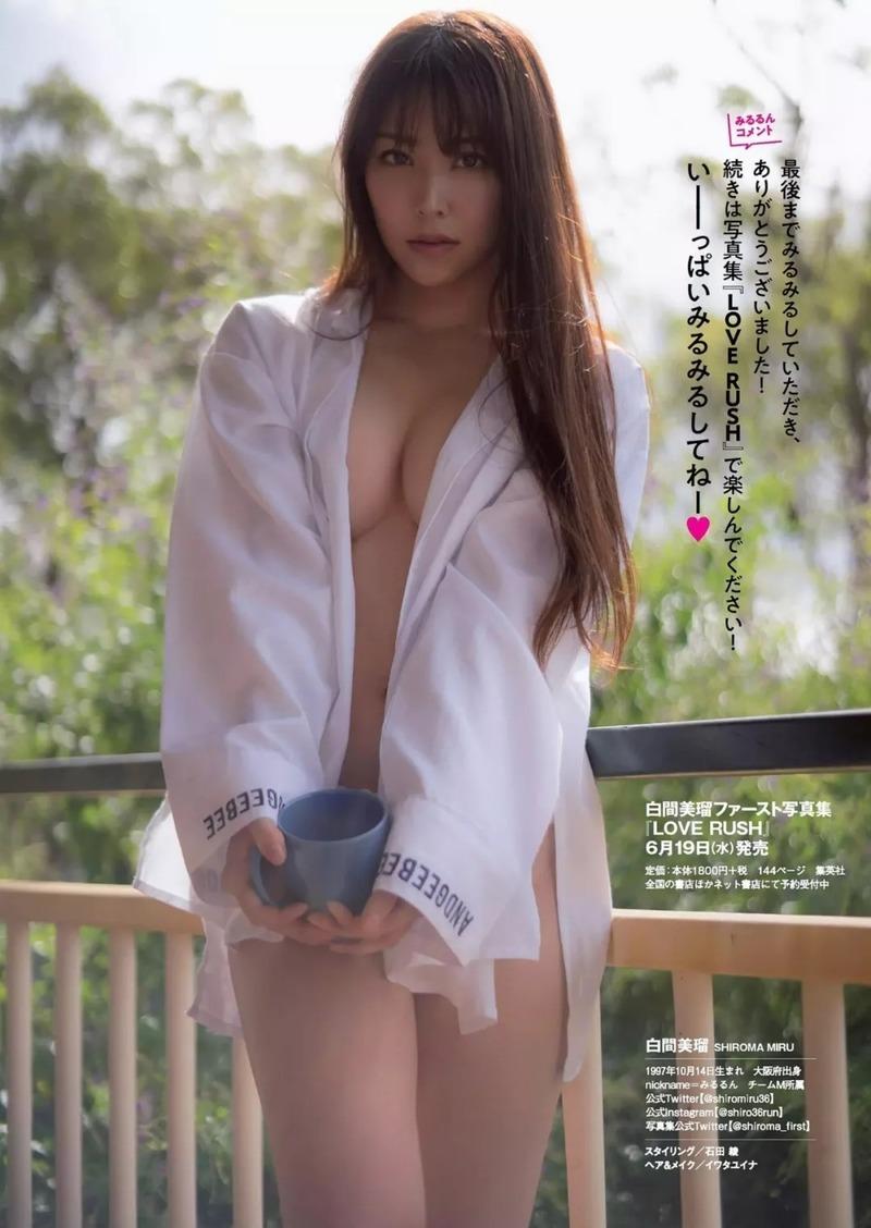 清纯与色气并存的美猴白间美瑠要从NMB48毕业了