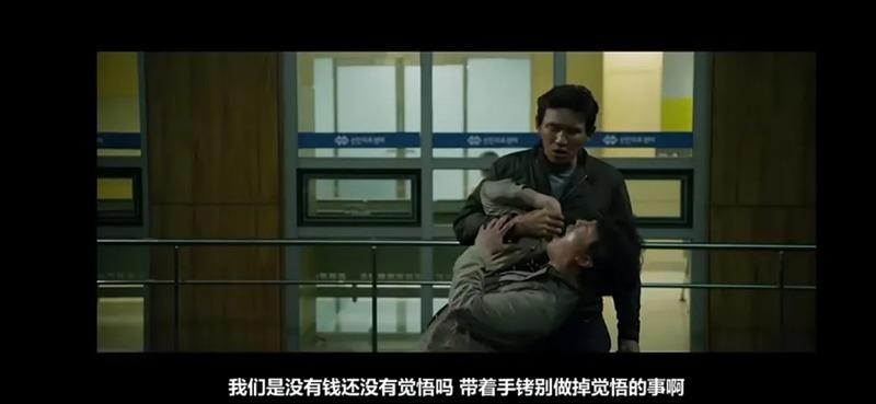 韩国犯罪电影《老手》人民的正义也许会迟到,但是从来不会缺席 (4)