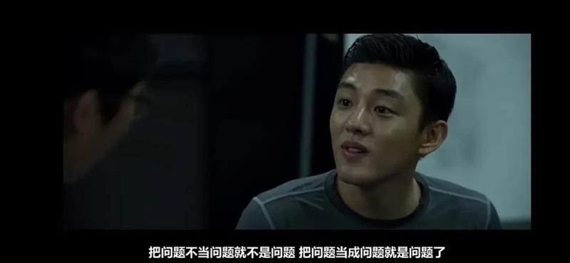 韩国犯罪电影《老手》人民的正义也许会迟到,但是从来不会缺席 (6)