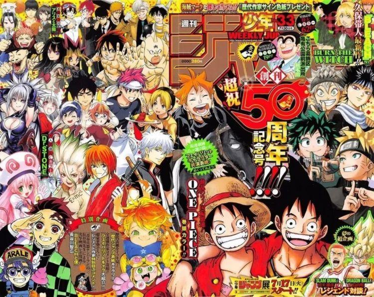 """长期占领日本动漫市场的""""少年漫""""是如何做到霸主地位以及新老作品更迭的变化 (2)"""
