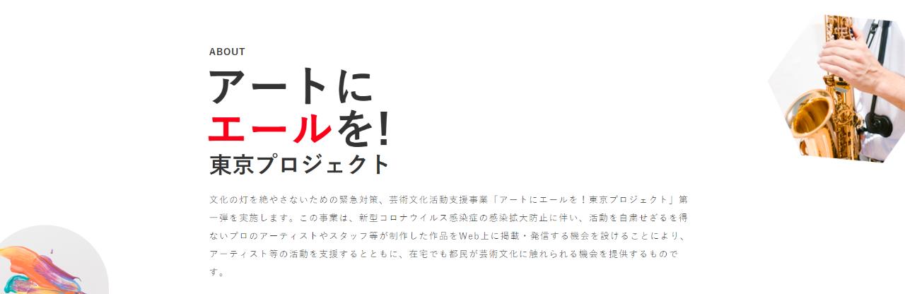日本配音演员松本梨香这次被媒体黑的有点过了 (1)