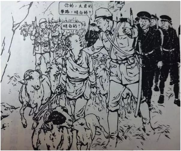 日式中文作为一种特殊历史产物的协和语是真实存在于现实的 (8)