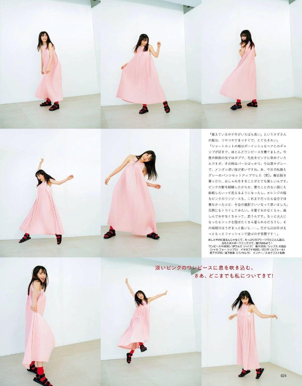 20神颜美少女却黑历史比较多的广濑丝丝写真作品 (24)