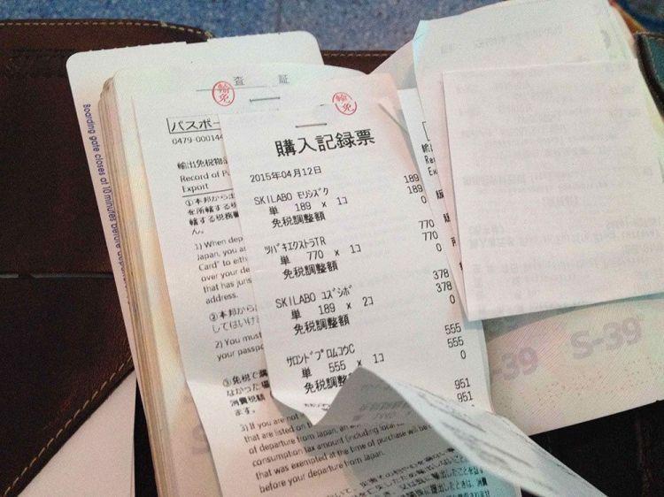 在日本购物必须要知道的免税政策你都了解吗? (7)