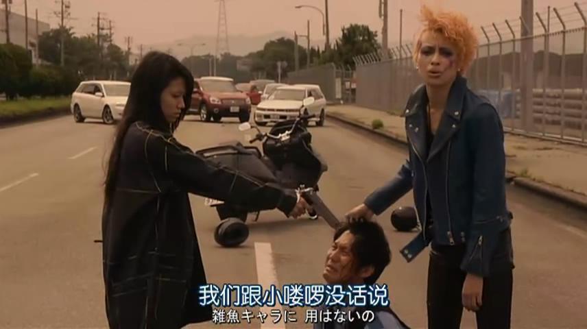 日本电影《脑男》揭示人性未必本善,有一些恶也永远不应该被原谅 (5)