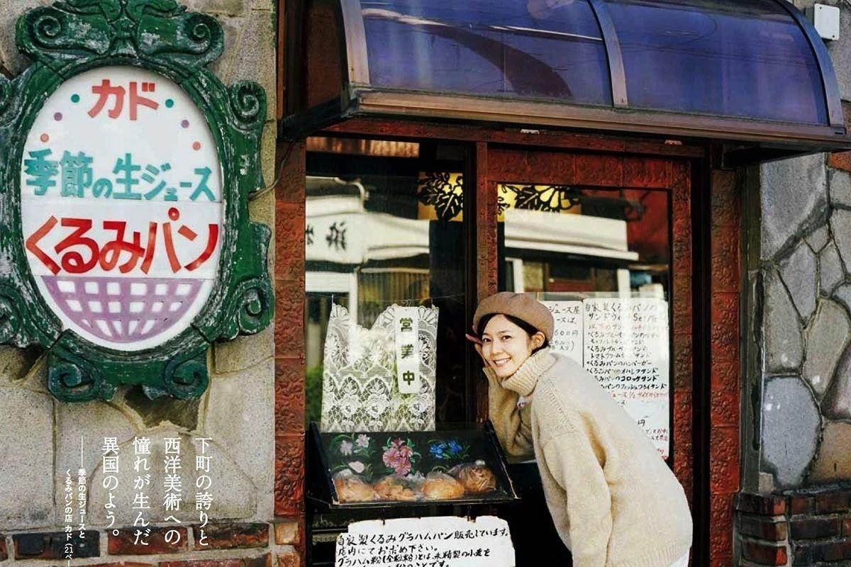 时髦女子淡然气质的菊池亚希子写真作品 (5)