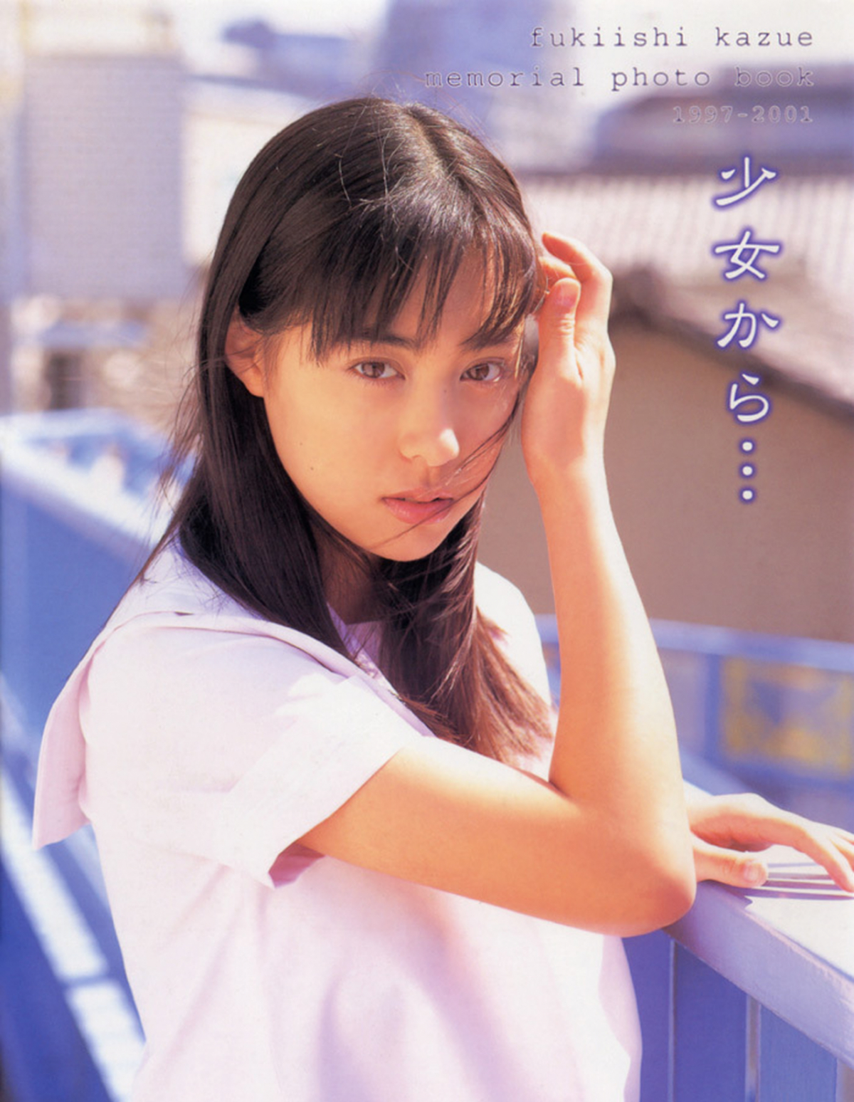 被锁在保险柜里的日本艺人吹石一惠的写真作品 (53)