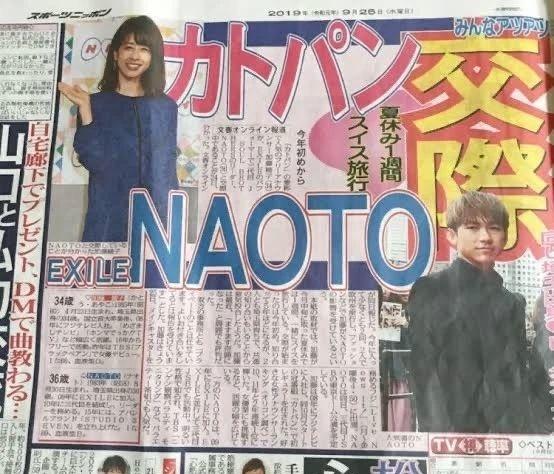 已经提交结婚申请的加藤绫子在印象中好像刚刚分手吧! (9)