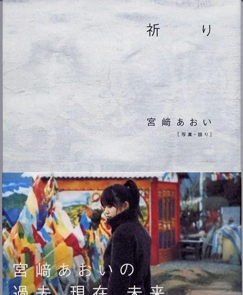 纯真脱俗的森系女神宫崎葵写真作品 (32)