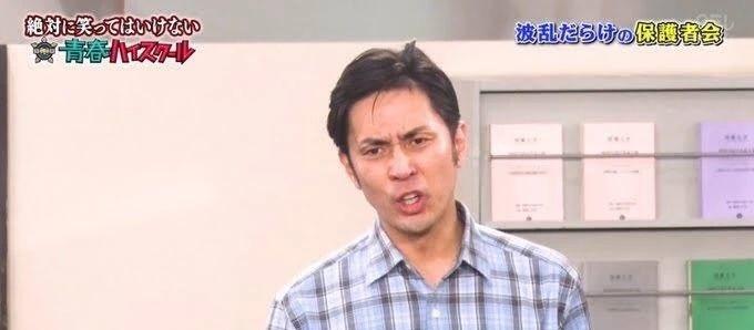 奇怪袴田吉彦的风流韵事被戏成梗还可以交往到女朋友 (3)