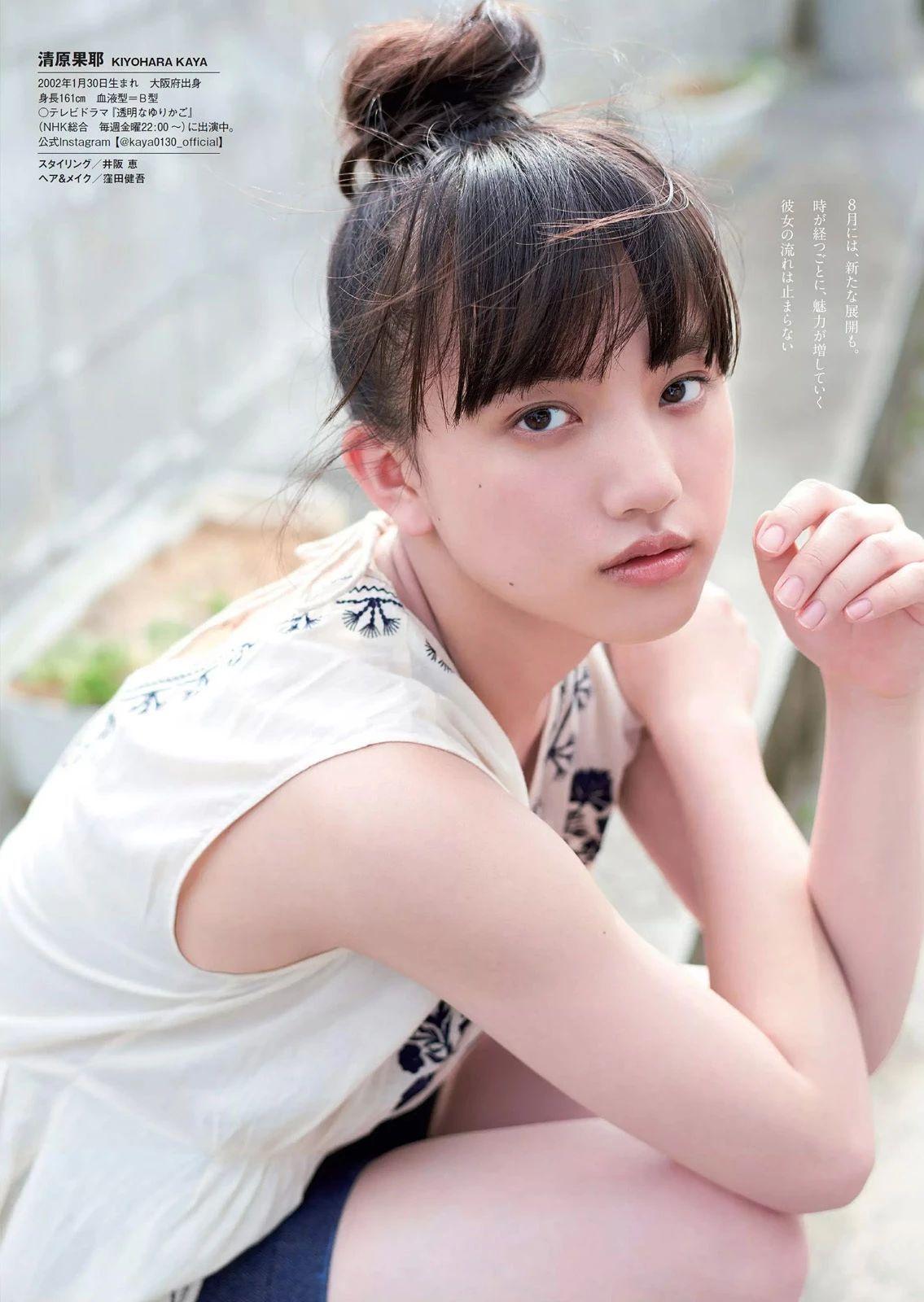 唇红齿白甜美微笑的清原果耶写真作品 (23)