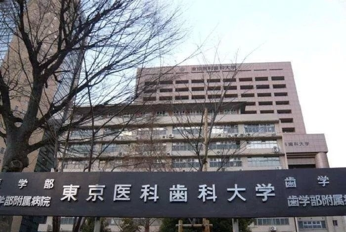 日本大学排名前10 都有哪些大学以及和国内大学相比都有什么特点 (2)