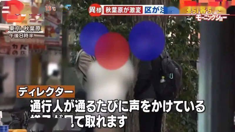 宅男胜地日本秋叶原变了味,因疫情逐渐加速风俗化 (3)