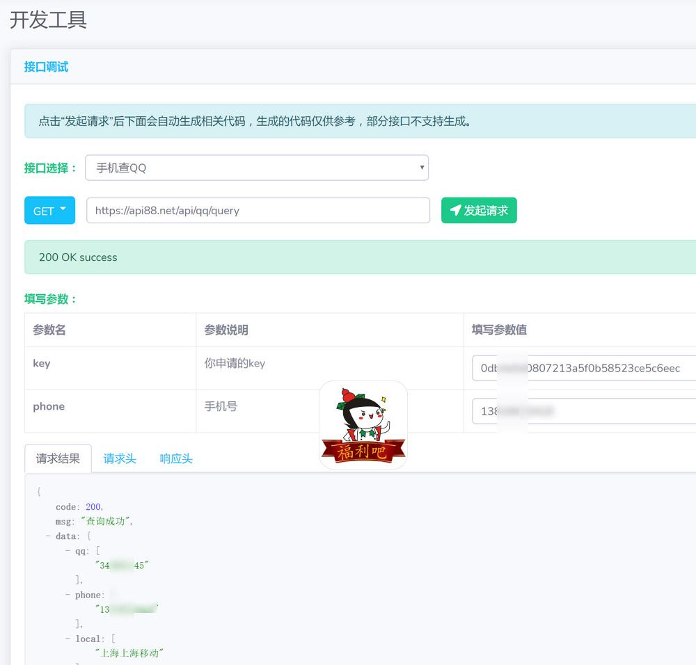 fuliba2021.net福利吧2021-07-01_03
