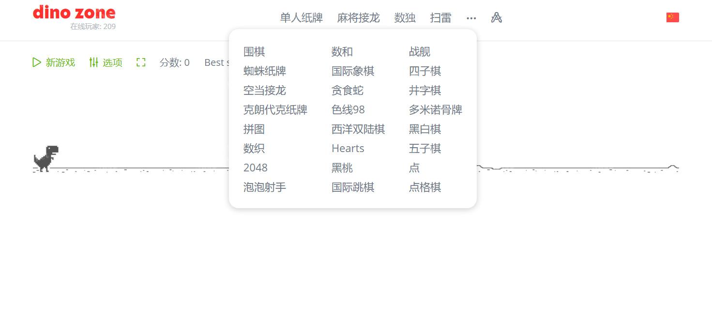 在线钢琴/架子鼓,国际象棋,发明迷,电影网站合集-91-『游乐宫』Youlegong.com 第1张