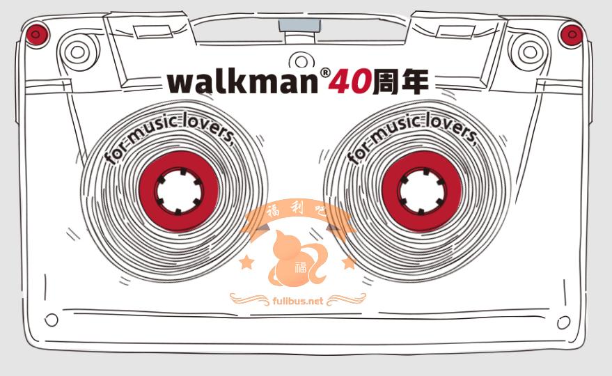趣味网站分享第九期:纸迷宫生成/Walkman40周年/视频解析/猫咪写作/计算专家/文叔叔文件传输 WordPress 第2张