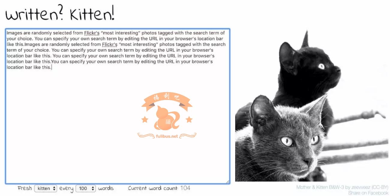 趣味网站分享第九期:纸迷宫生成/Walkman40周年/视频解析/猫咪写作/计算专家/文叔叔文件传输 WordPress 第5张