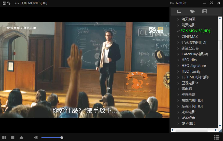 黑鸟播放器,pc在线观看电视节目,1500多个源-黑鸟播放器-『游乐宫』Youlegong.com 第1张