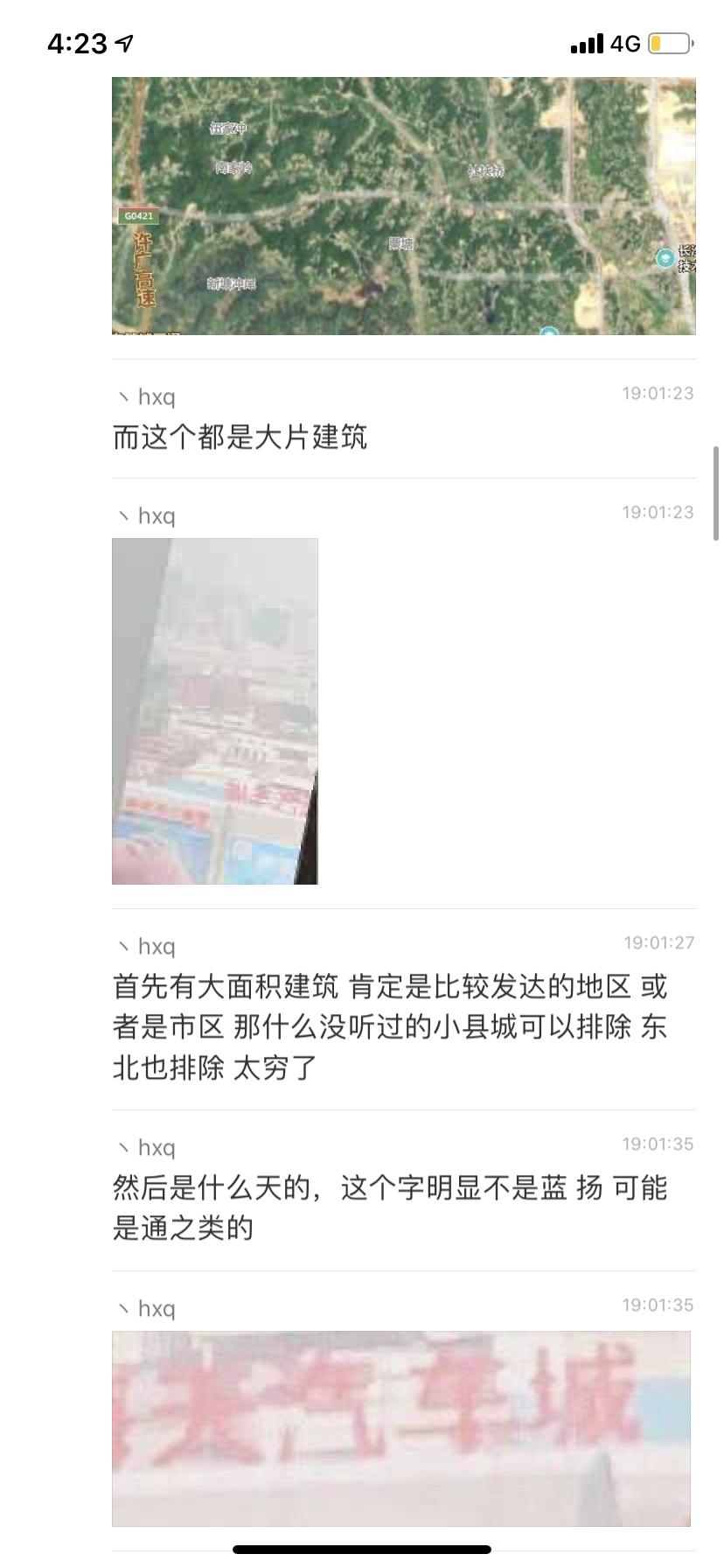 """福利姬""""快点亲亲我吖""""拍照秀美图被侦查破解住址!-sao-『游乐宫』Youlegong.com 第6张"""