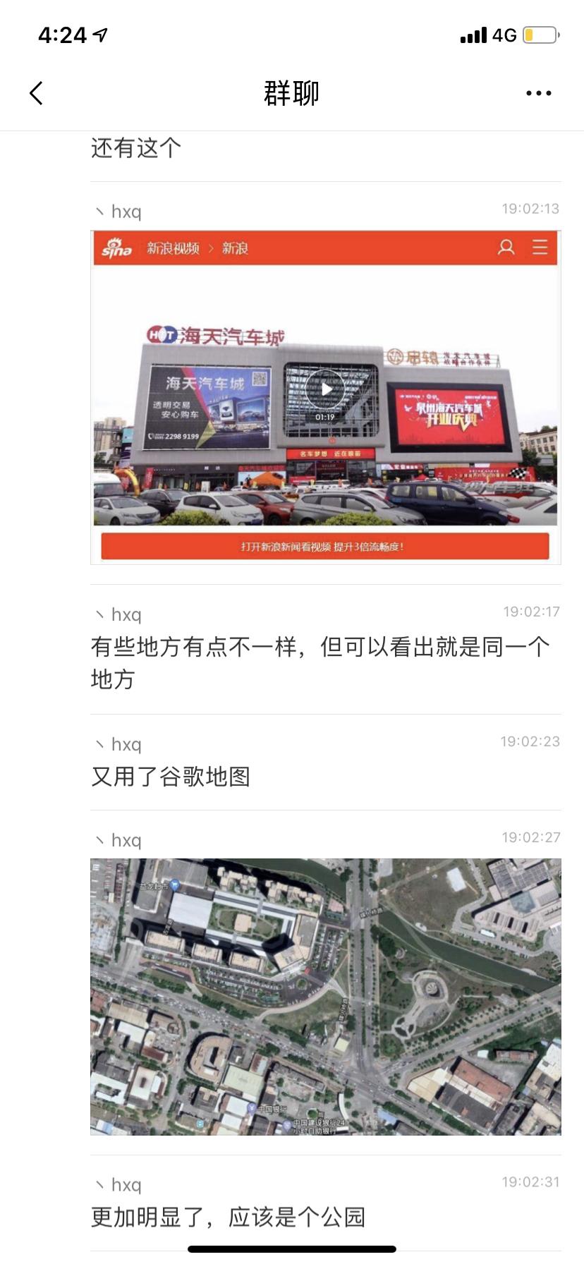 """福利姬""""快点亲亲我吖""""拍照秀美图被侦查破解住址!-sao-『游乐宫』Youlegong.com 第9张"""