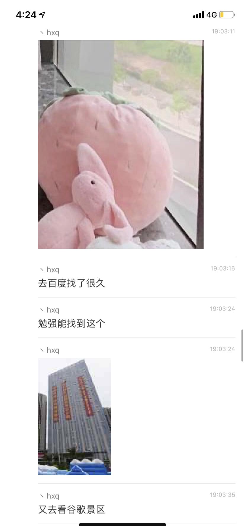 """福利姬""""快点亲亲我吖""""拍照秀美图被侦查破解住址!-sao-『游乐宫』Youlegong.com 第12张"""