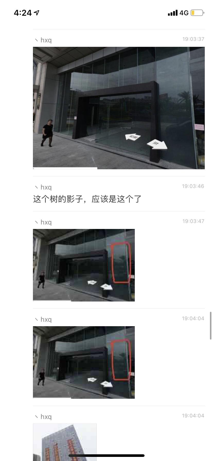 """福利姬""""快点亲亲我吖""""拍照秀美图被侦查破解住址!-sao-『游乐宫』Youlegong.com 第13张"""