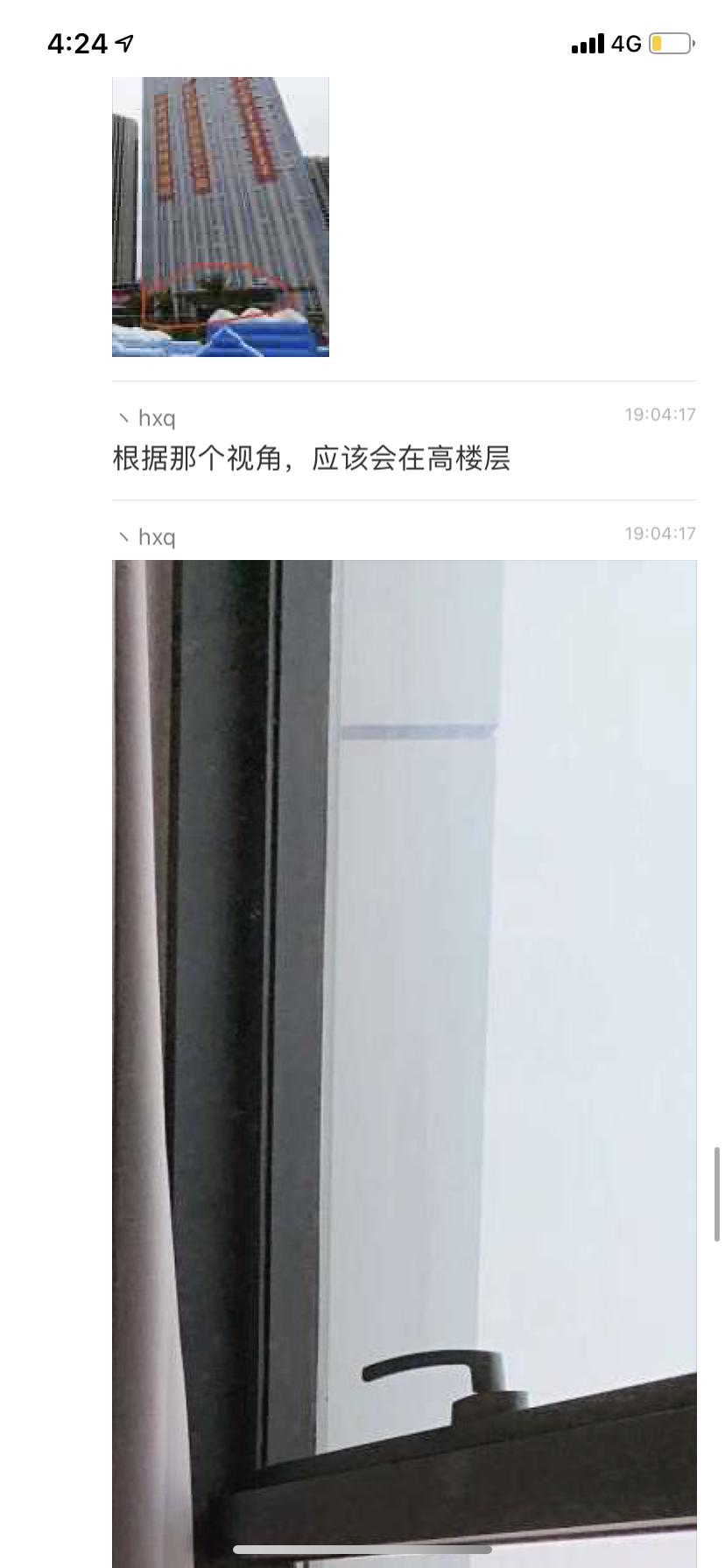 """福利姬""""快点亲亲我吖""""拍照秀美图被侦查破解住址!-sao-『游乐宫』Youlegong.com 第14张"""