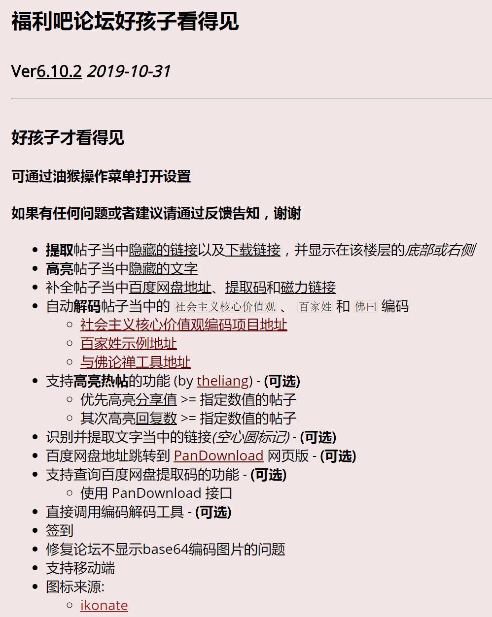 2019-11-01_102937