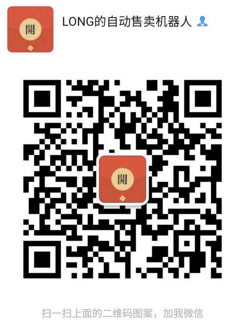 QQ图片20191117103546