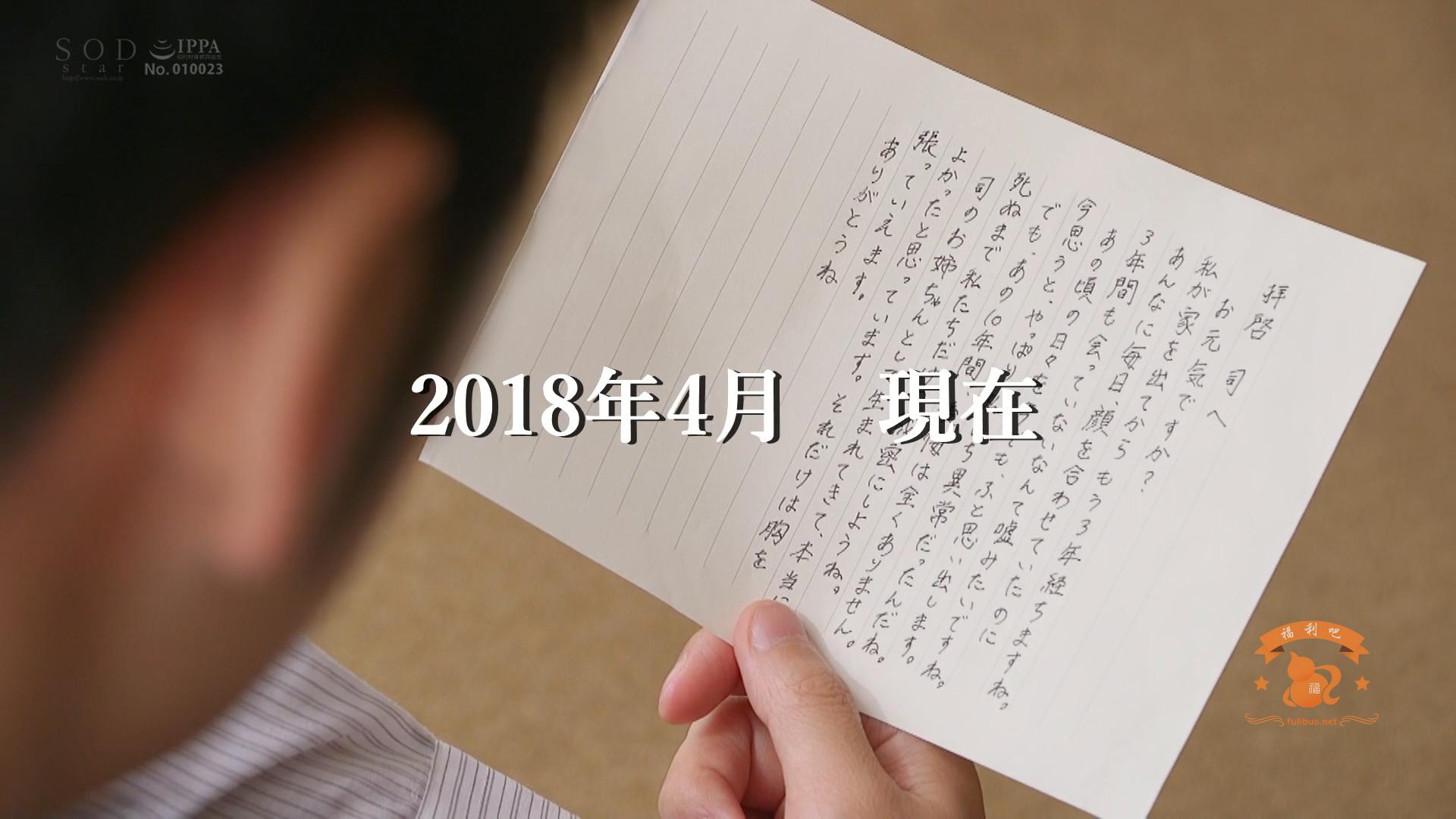 QQ图片20191125155002