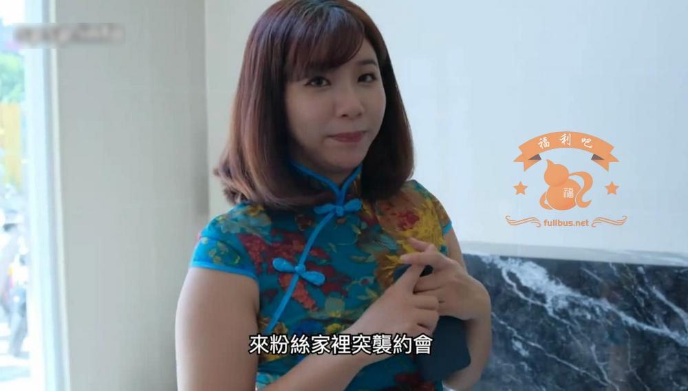 臺灣主播吳夢夢下海 家教和學生在客廳 卻意外被家人撞見
