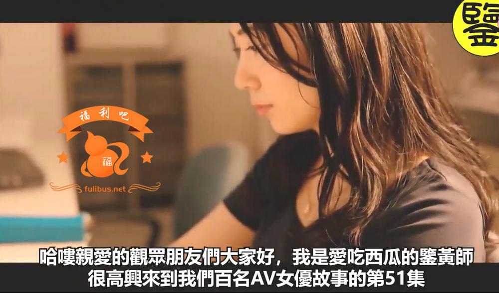 fulibus.net福利吧2020-01-11_01