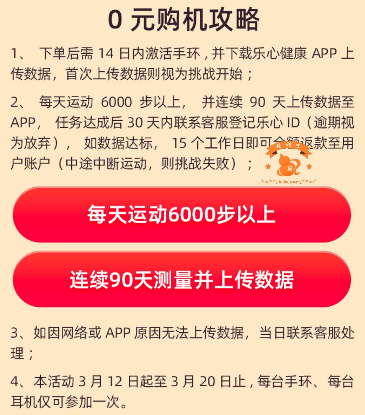 fulibus.net福利吧2020-03-17_02