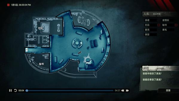 PC国产推理游戏《疑案追声》,语音游戏玩法独特