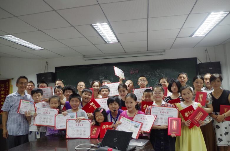 廣州日報每日閑情›2017-6-10水中的楓
